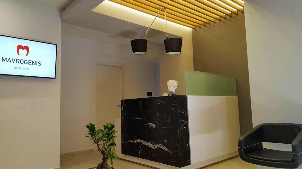 The reception of Dental Clinic Mavrogenis